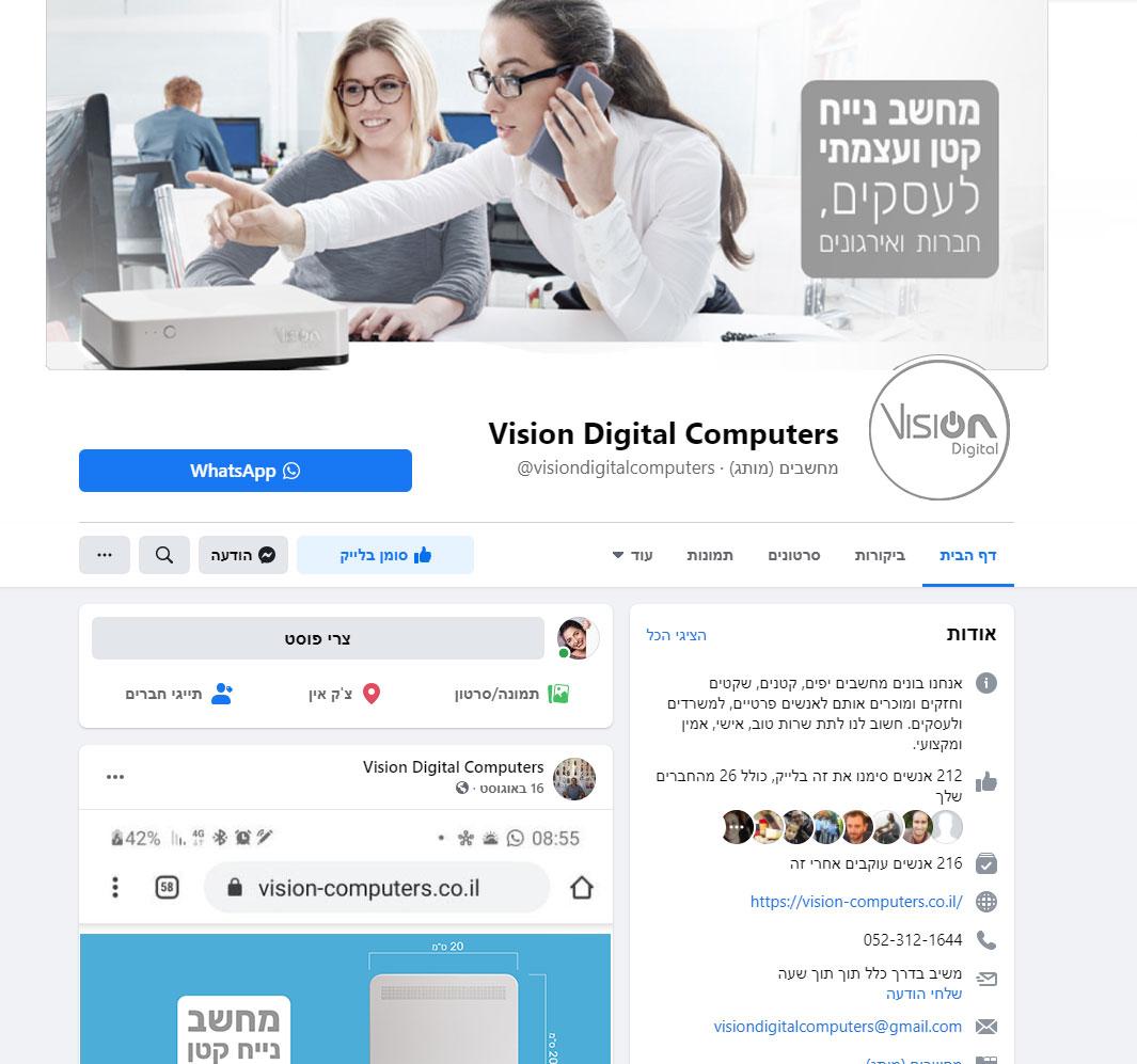 עיצוב דף עסקי פייסבוק